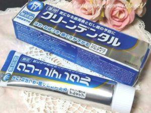 [口コミ]薬用クリーンデンタル~雑誌LDKで高評価の歯みがき粉♪