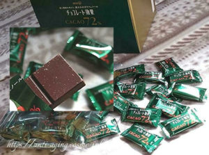 明治チョコレート効果:高カカオポリフェノールでアンチエイジング
